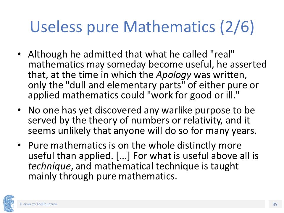 Useless pure Mathematics (2/6)
