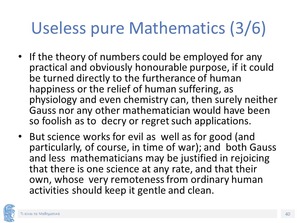 Useless pure Mathematics (3/6)