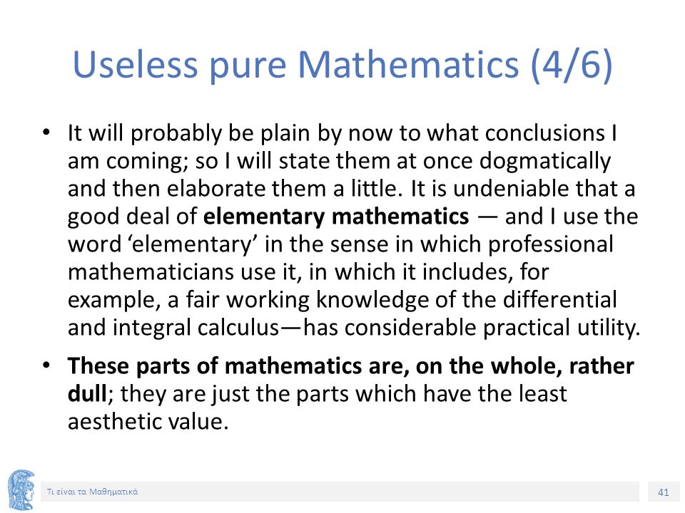 Useless pure Mathematics (4/6)