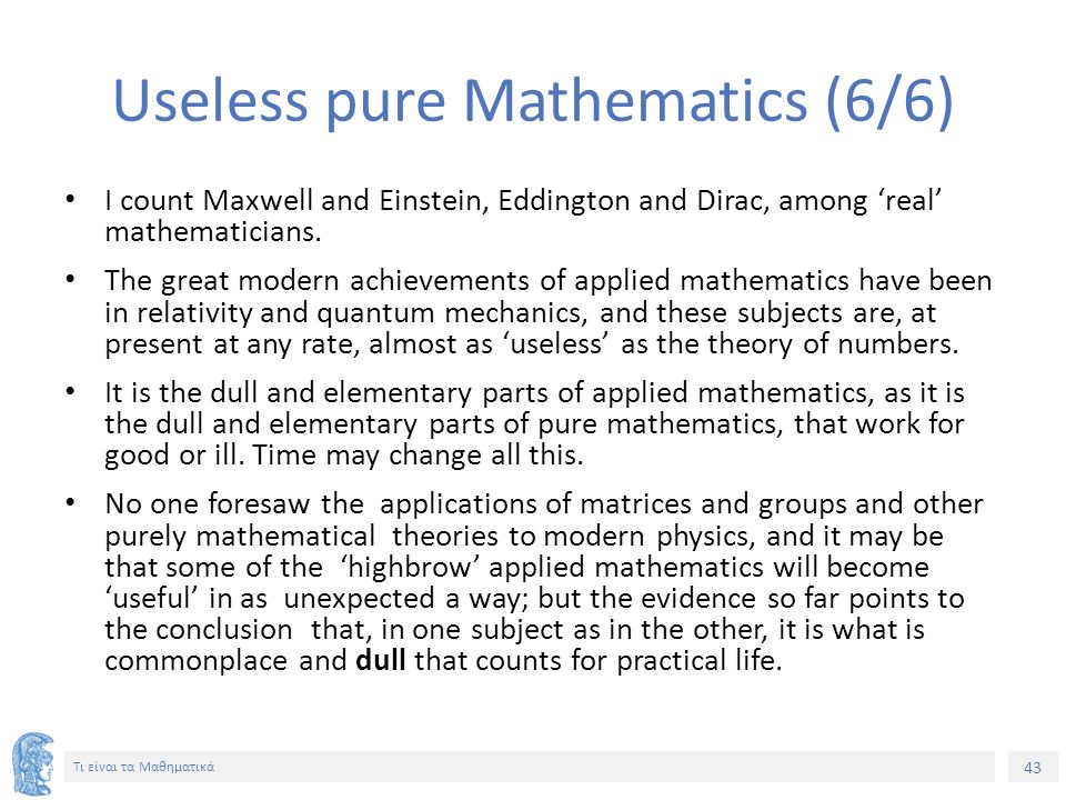 Useless pure Mathematics (6/6)