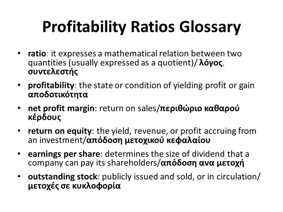 Profitability Ratios Glossary