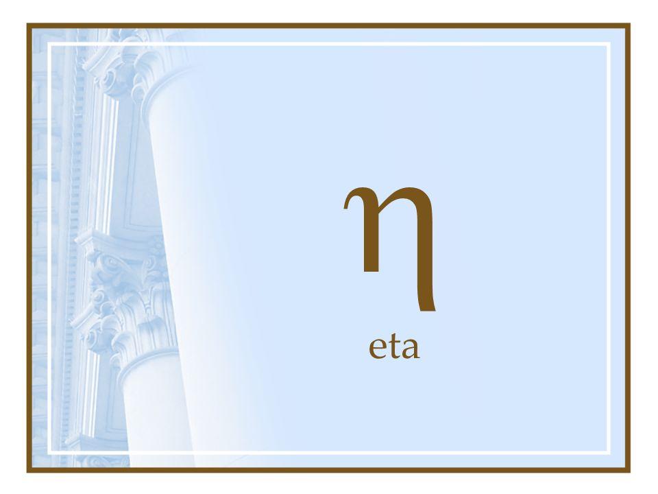 h eta