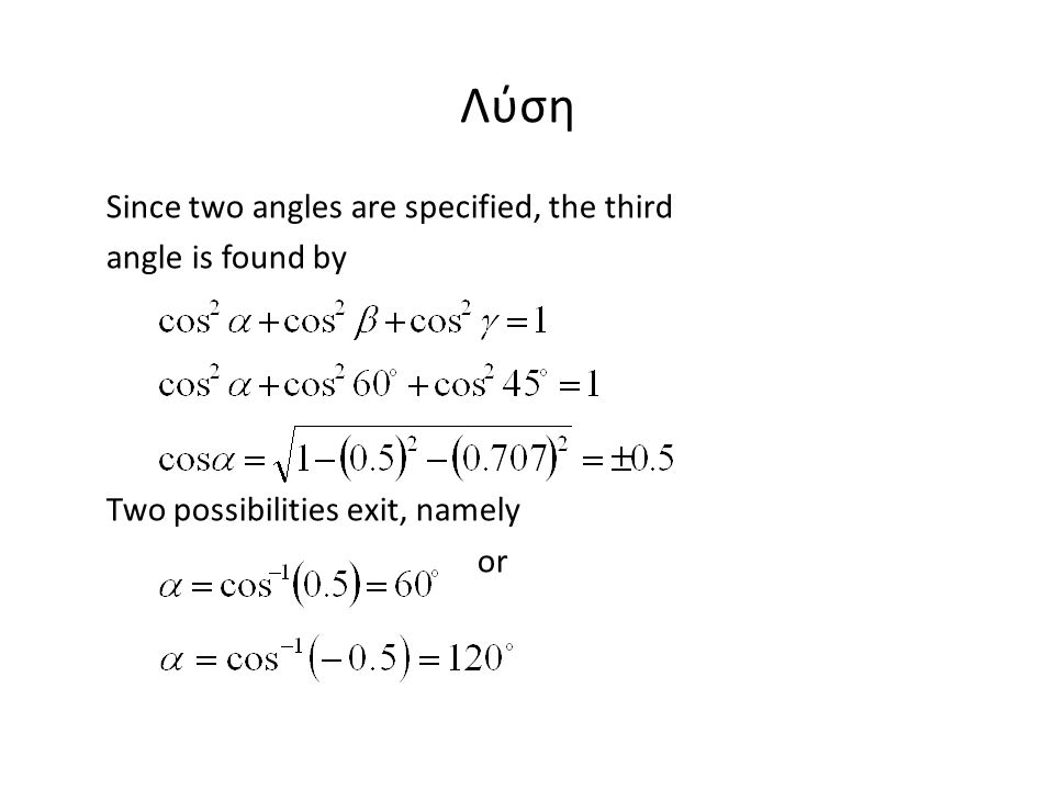 Λύση Since two angles are specified, the third angle is found by