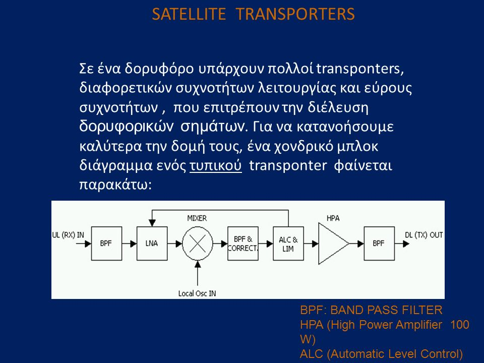 SATELLITE TRANSPORTERS