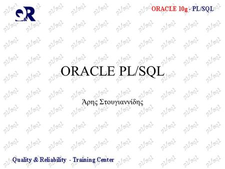 ORACLE PL/SQL Άρης Στουγιαννίδης. ΒΡΟΧΟΣ ΜΕ ΜΕΤΡΗΤΗ FOR REM forloop.sql REM This is an example of a FOR loop. BEGIN FOR v_Counter IN 1..50 LOOP INSERT.
