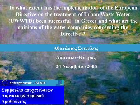 To what extent has the implementation of the European Directive on the treatment of Urban Waste Water (UWWTD) been successful in Greece and what are.