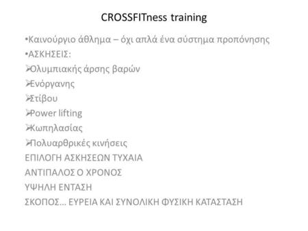 CROSSFITness training