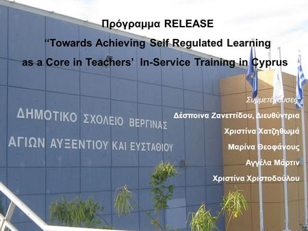 ''Towards Achieving Self Regulated Learning