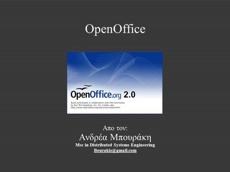 OpenOffice Απο τον: Ανδρέα Μπουράκη Msc in Distributed Systems Engineering