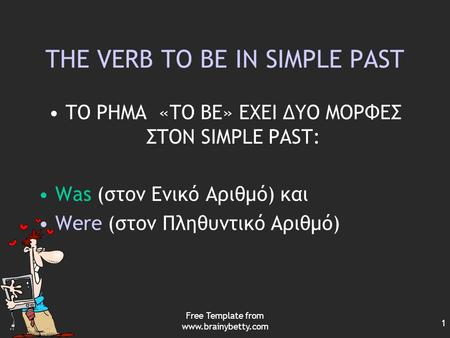 THE VERB TO BE IN SIMPLE PAST