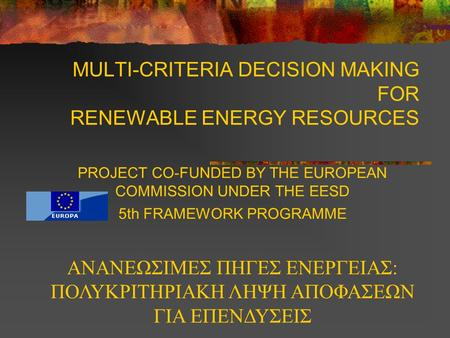 MULTI-CRITERIA DECISION MAKING FOR RENEWABLE ENERGY RESOURCES PROJECT CO-FUNDED BY THE EUROPEAN COMMISSION UNDER THE EESD 5th FRAMEWORK PROGRAMME ΑΝΑΝΕΩΣΙΜΕΣ.