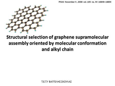 Structural selection of graphene supramolecular assembly oriented by molecular conformation and alkyl chain PNAS November 4 , 2008 vol. 105 no. 44.