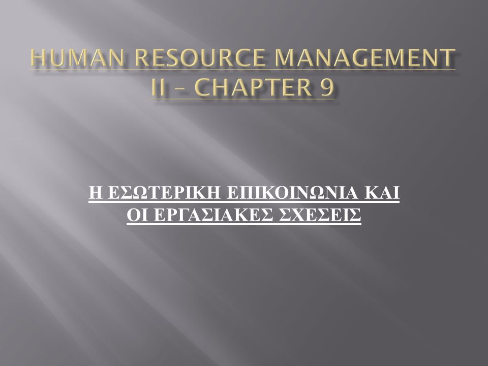 HUMAN RESOURCE MANAGEMENT II – CHAPTER 9