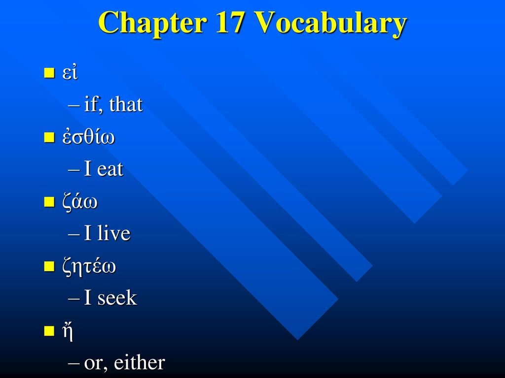 Chapter 17 Vocabulary εἰ if, that ἐσθίω I eat ζάω I live ζητέω I seek