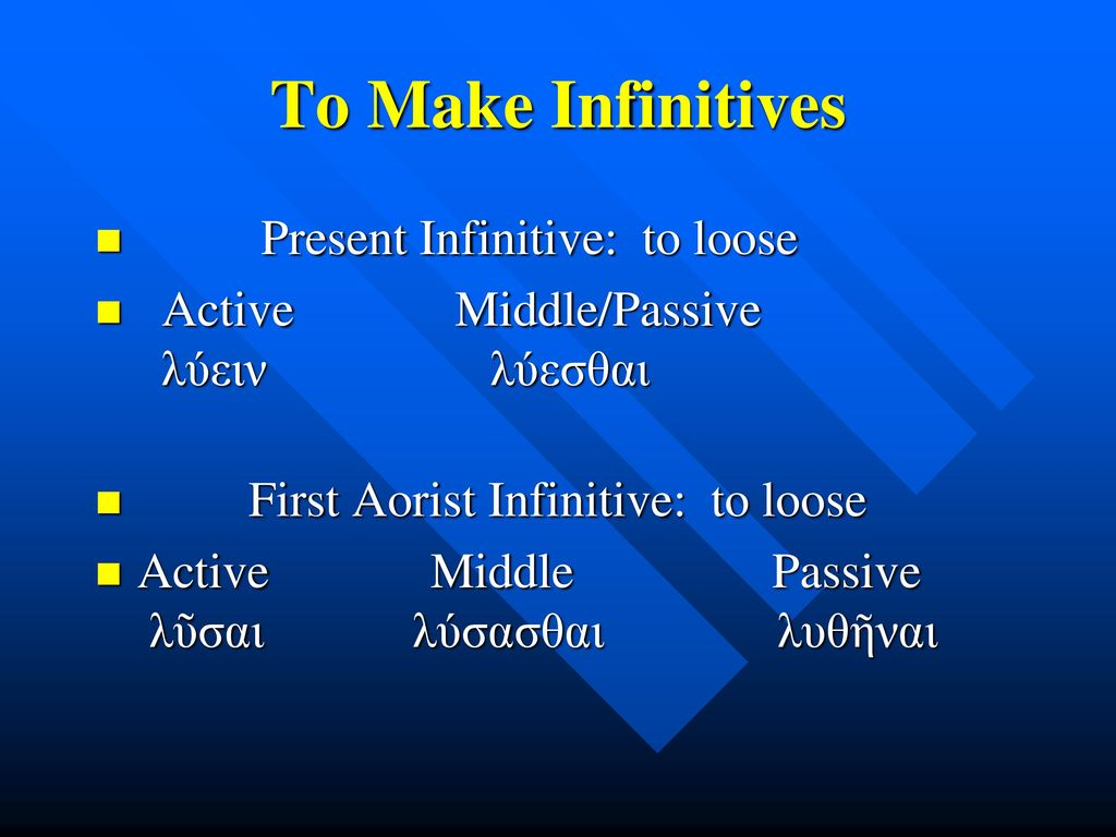 To Make Infinitives Present Infinitive: to loose