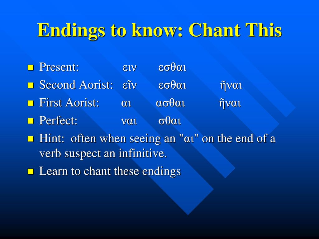 Endings to know: Chant This