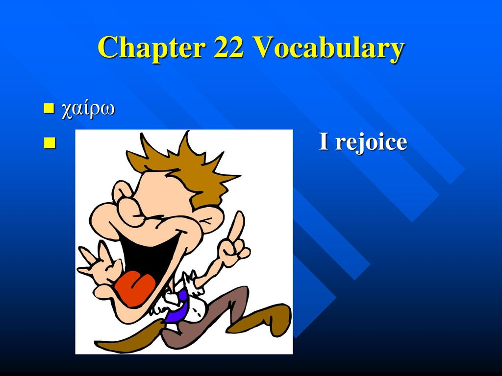 Chapter 22 Vocabulary χαίρω I rejoice