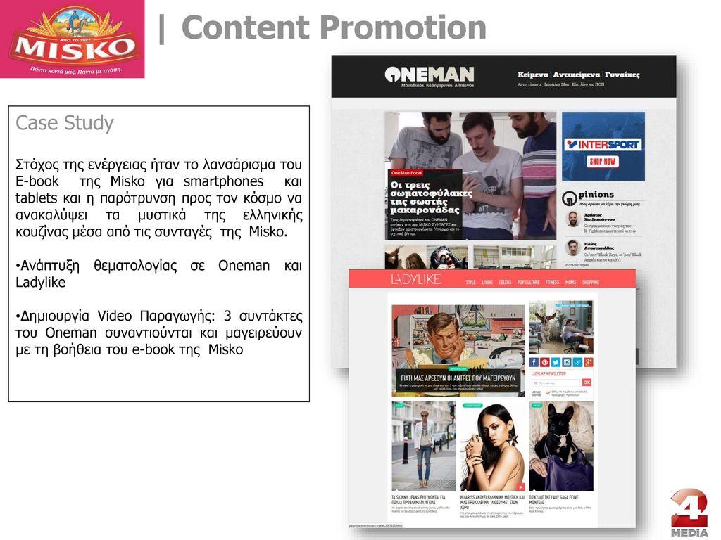 d98a3330484 Content Promotion Case Study
