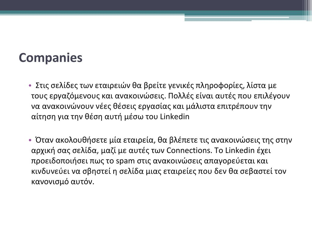 ηλεκτρονική αίτηση γνωριμιών για το BlackBerry ιστοσελίδα γνωριμιών για παιδιά με γένια
