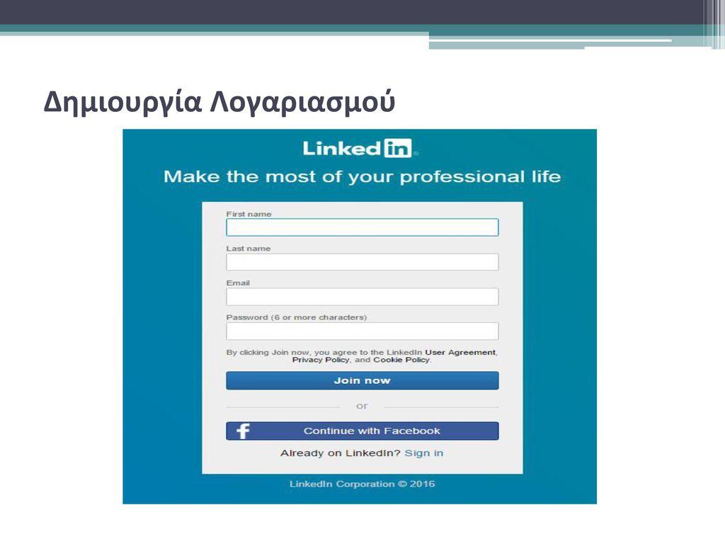 Κατεβάστε το site γνωριμιών για το BlackBerry