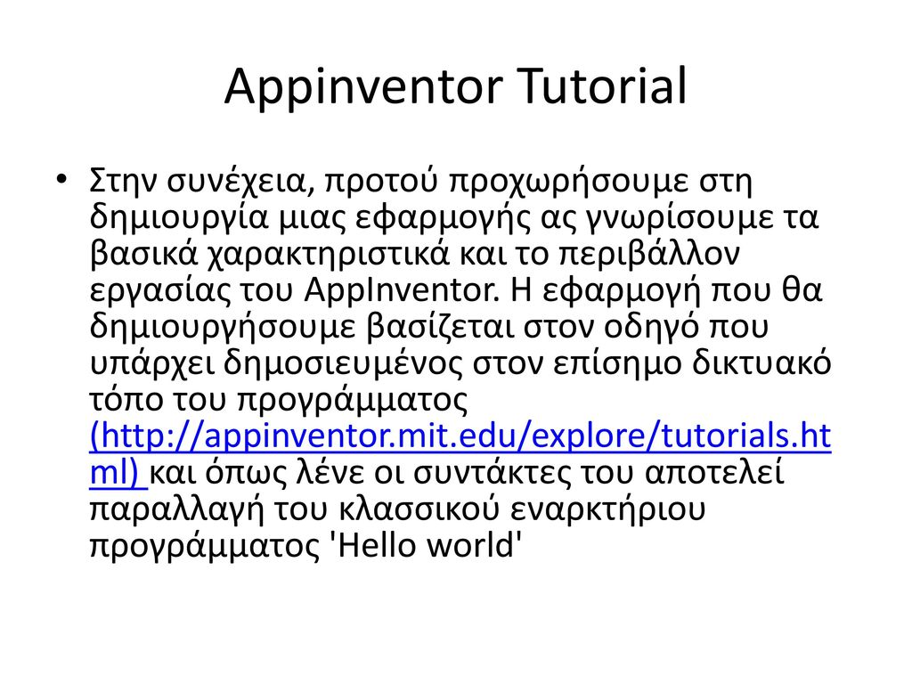 Appinventor Tutorial