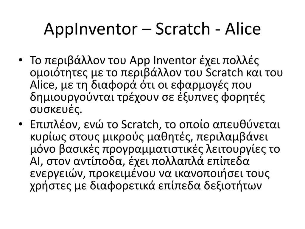 AppInventor – Scratch - Alice