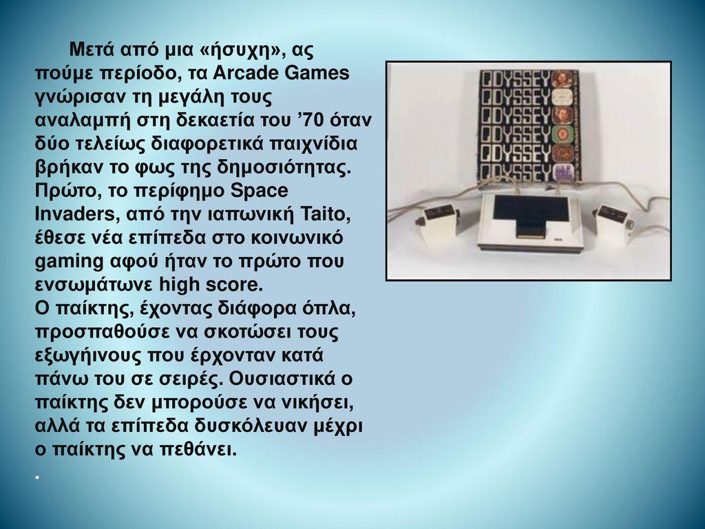 Υπηρεσία παιχνιδιού GameSpyΡεάλ Ρωσική φωτογραφίες ιστοσελίδα dating
