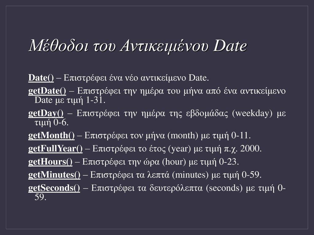 Dating τοποθεσία πηγαίου κώδικα PHP Ταχύτητα dating Παρίσι maghrebin