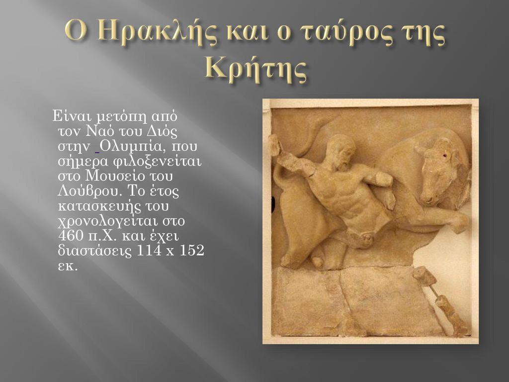 ταύρος που χρονολογείται Παρθένος άνθρωπος