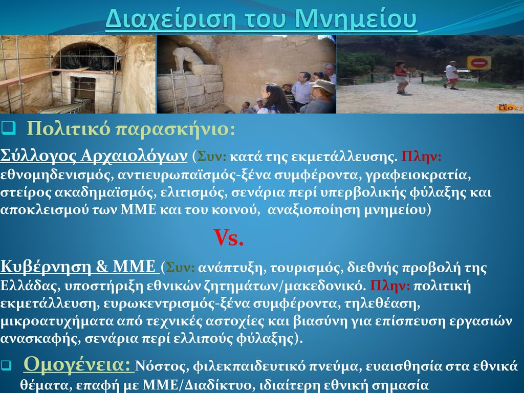 Γλωσσική χρονολόγηση βιβλικών κειμένων