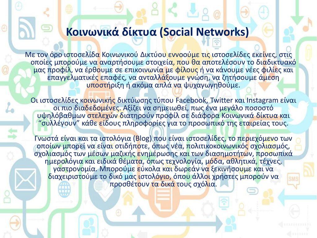 aplikasi dating σε απευθείας σύνδεση Ινδονησία
