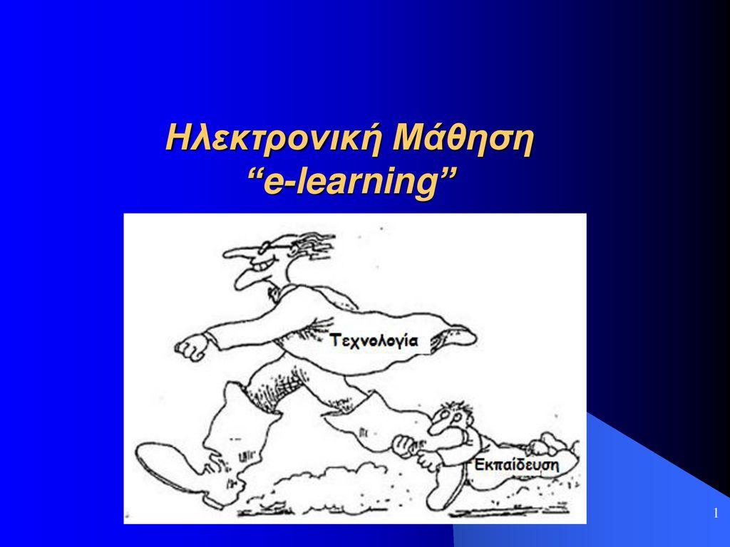 γνωριμίες για άτομα με ειδικές ανάγκες μάθησης