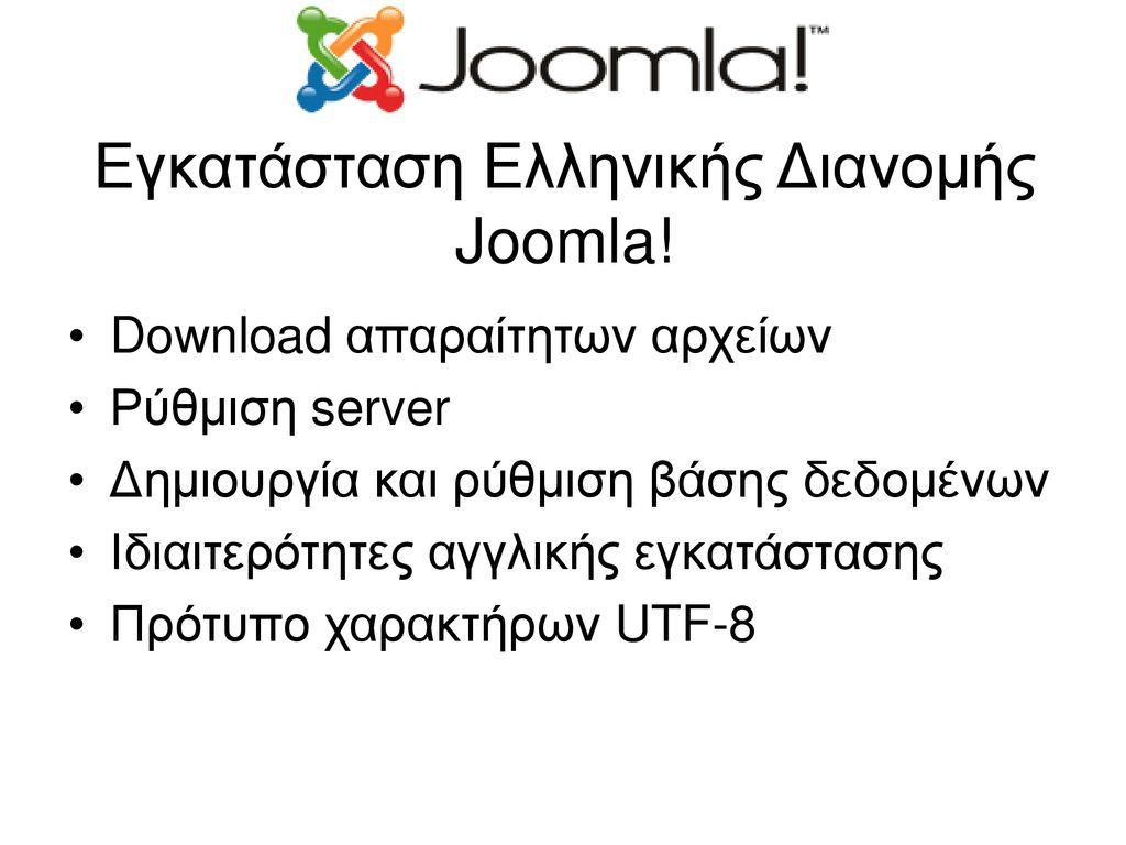 Dating πρότυπα ιστοσελίδα Joomla