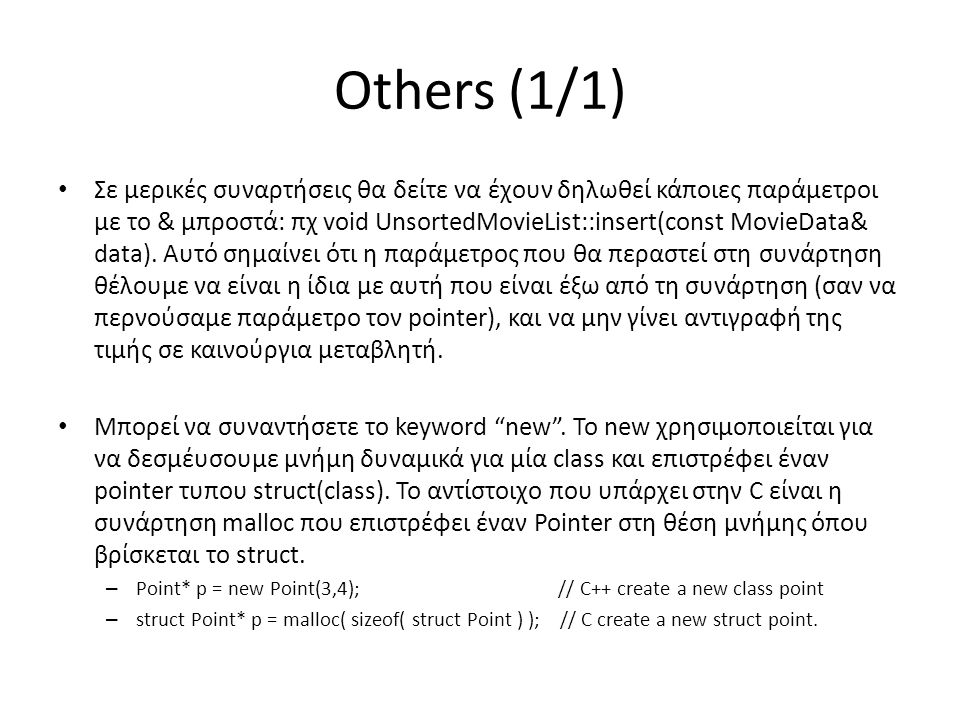 Others (1/1)