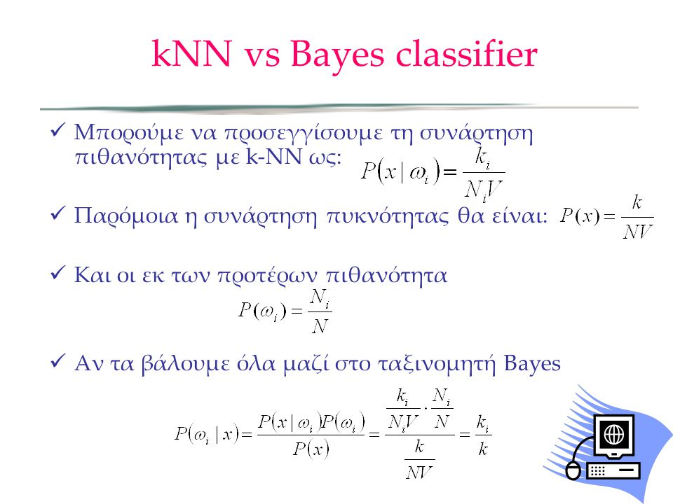 kNN vs Bayes classifier