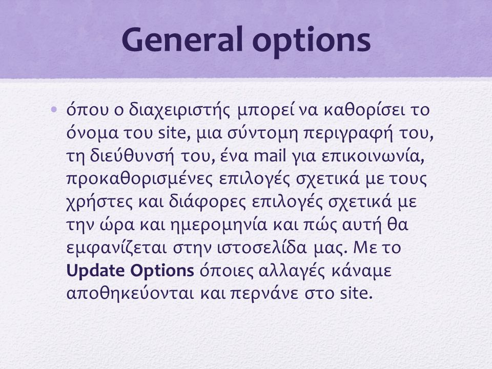 General options