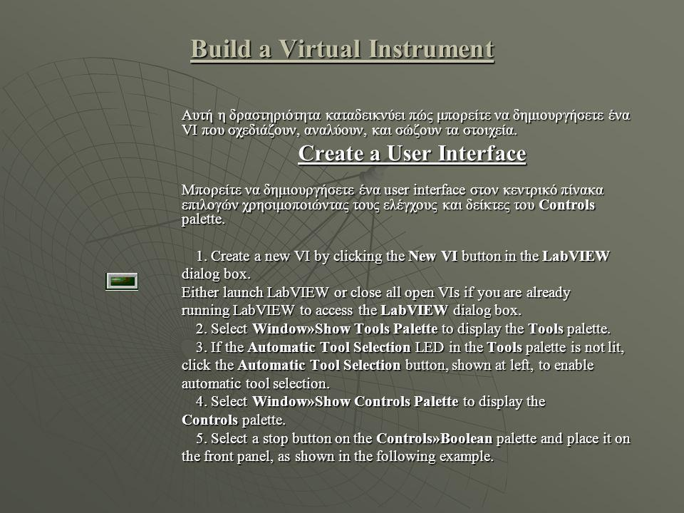 Build a Virtual Instrument