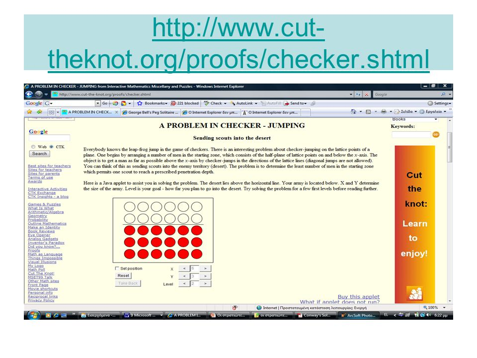 http://www.cut-theknot.org/proofs/checker.shtml