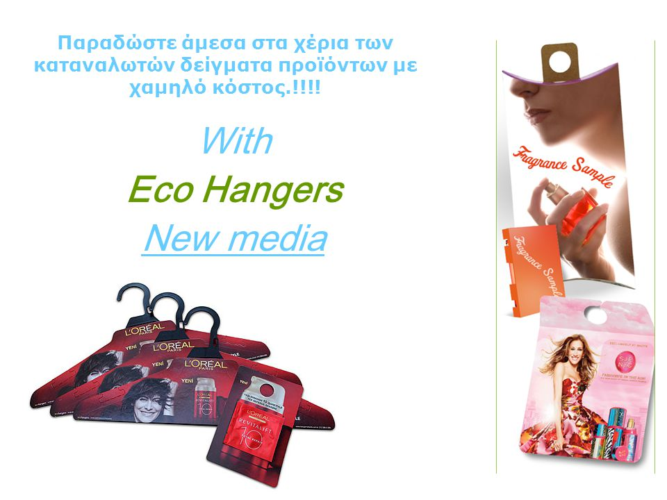 With Eco Hangers New media