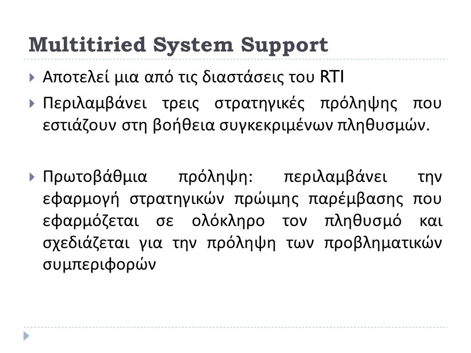 Multitiried System Support