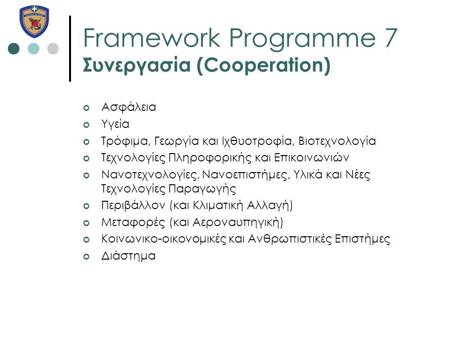 Framework Programme 7 Συνεργασία (Cooperation)