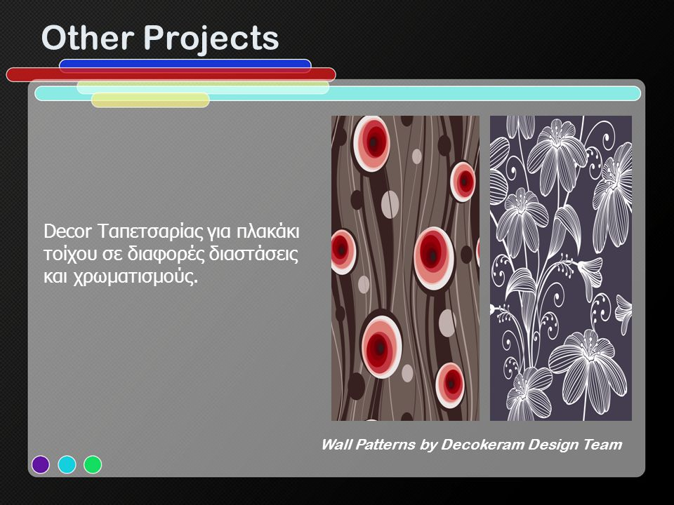Wall Patterns by Decokeram Design Team
