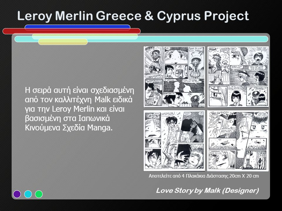 Leroy Merlin Greece & Cyprus Project