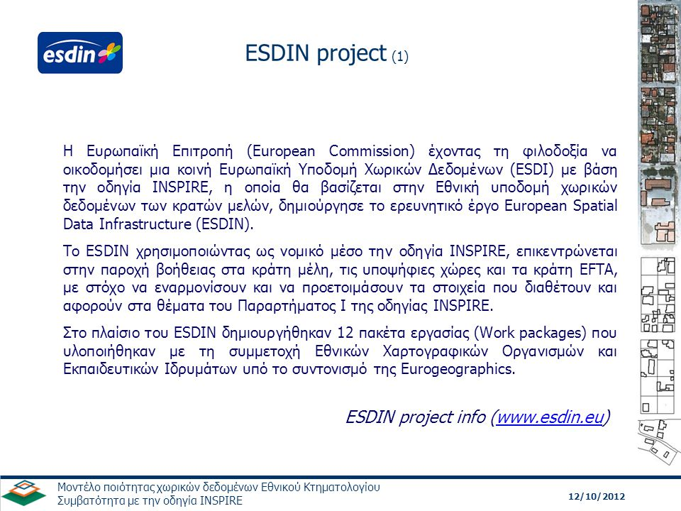 ESDIN project info (