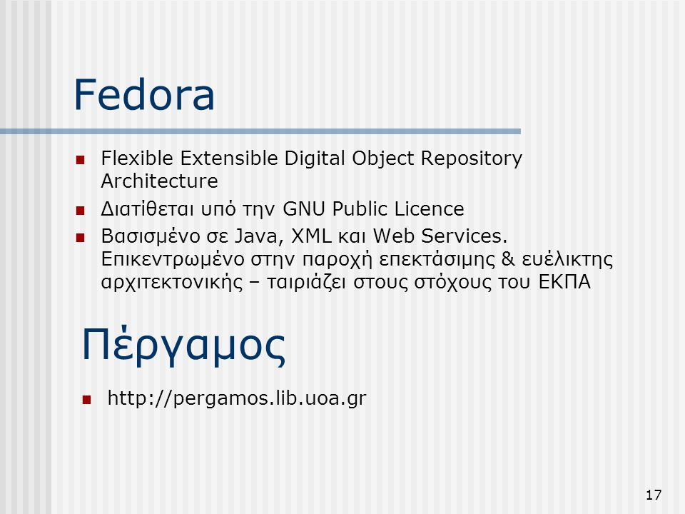 Fedora Flexible Extensible Digital Object Repository Architecture. Διατίθεται υπό την GNU Public Licence.