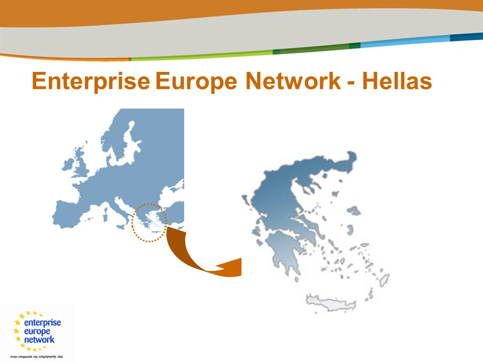 Enterprise Europe Network - Hellas