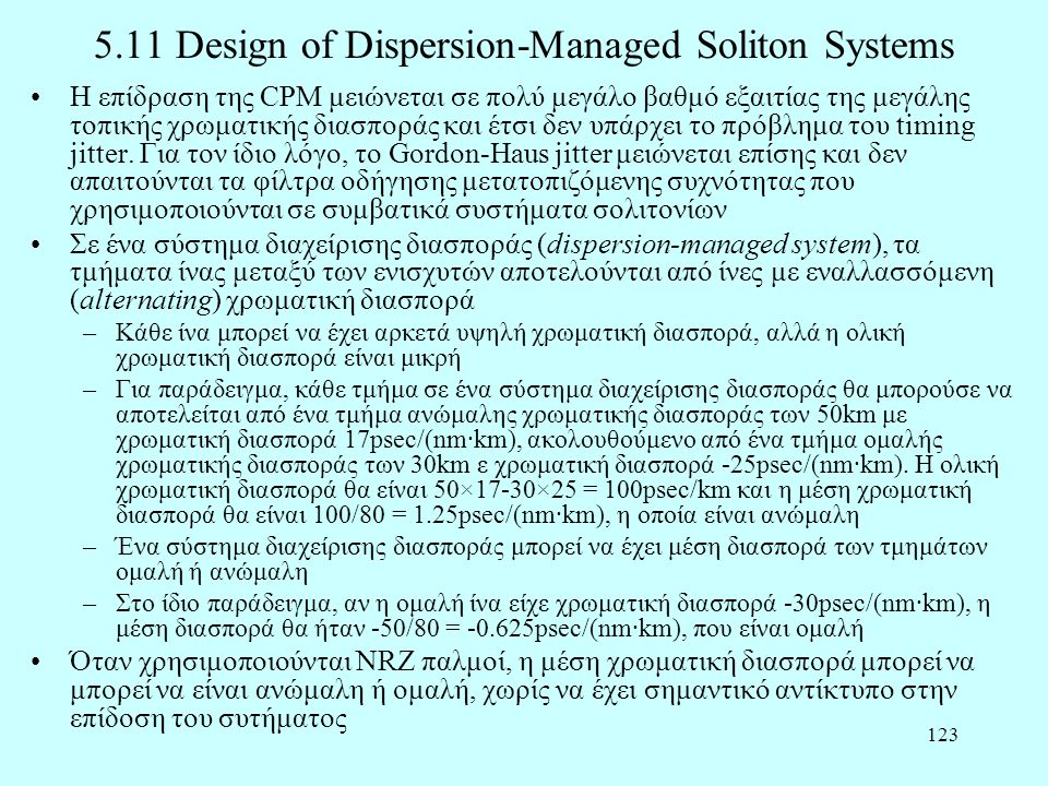 5.11 Design of Dispersion-Managed Soliton Systems