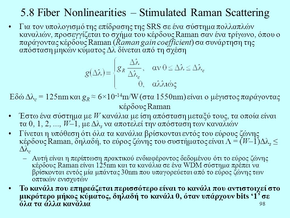5.8 Fiber Nonlinearities – Stimulated Raman Scattering