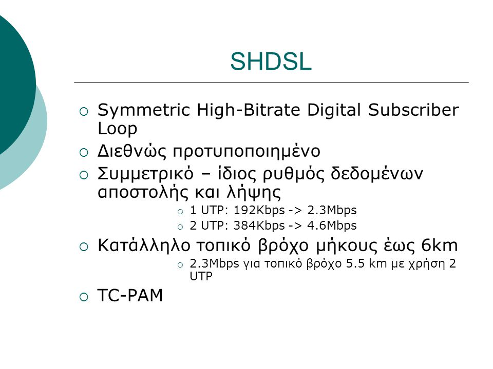 SHDSL Symmetric High-Bitrate Digital Subscriber Loop
