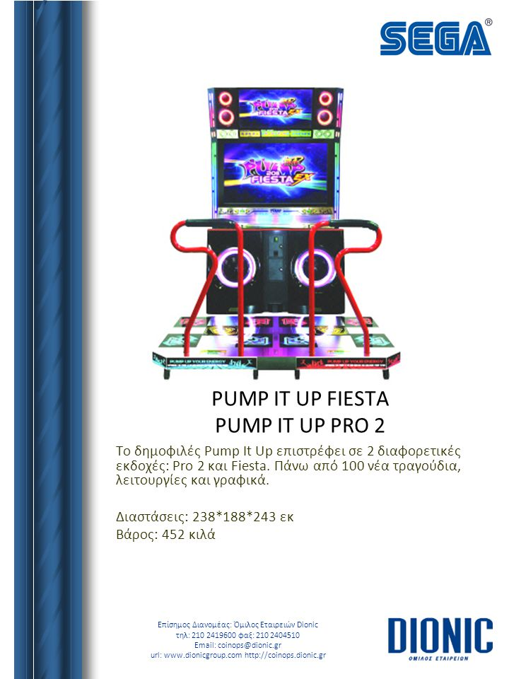 PUMP IT UP FIESTA PUMP IT UP PRO 2